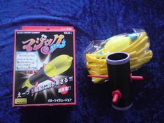 Balloon Illusion (Tenyo)
